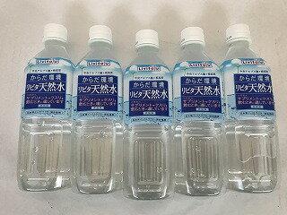 【送料無料】大正製薬 リビタ 天然水 500mL×5個セット