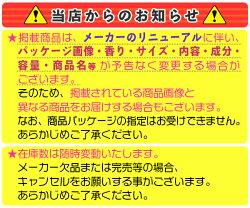 オカモト産業くまさんの消臭プレート3個パックフローラルソープ(内容量:3個)