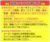 일본 데키시 인서트 컵 F형 100개들이(커피 컵 일회용 컵)