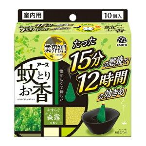 アース製薬 アース蚊とりお香 森露の香り 蚊取り線香 10個入