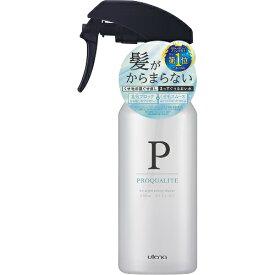 【送料無料・まとめ買い2個セット】ウテナ プロカリテ まっすぐうるおい水 くせ毛直し 270ml