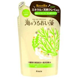 【送料無料1000円 ポッキリ】クラシエ 海のうるおい藻 地肌ケアシャンプー 詰替用 420ml×2個セット