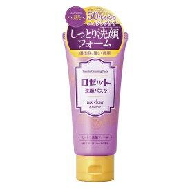 【配送おまかせ送料込】ロゼット 洗顔パスタ エイジクリア しっとり洗顔フォーム 120g 1個