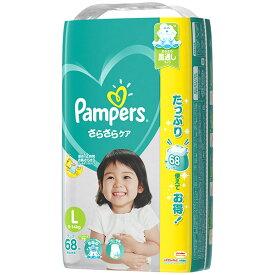 【送料無料・まとめ買い2個セット】P&G パンパース さらさらケア テープ Lサイズ ( 9-14kg ) 68枚入り ( 赤ちゃん用オムツ )