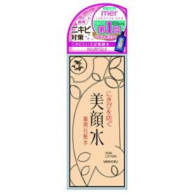 【送料込】明色化粧品 明色美顔水 薬用化粧水 90ml ( 4902468113154 ) 超ロングセラー!ニキビといえば美顔水