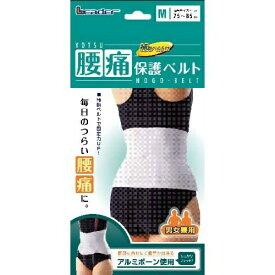 【送料無料 5000円セット】腰痛保護ベルト M×2個セット