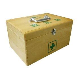 【送料無料 5000円セット】リーダー 木製救急箱 Sサイズ×2個セット