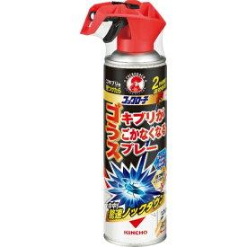 大日本除虫菊 コックローチ ゴキブリがうごかなくなるスプレー 300ml