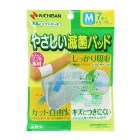 【送料無料 5000円セット】ニチバン やさしい滅菌パッド M 7枚入×18個セット