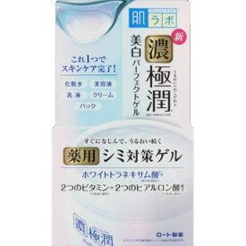 【送料無料・まとめ買い4個セット】ロート製薬 肌ラボ 濃極潤 美白 パーフェクトゲル 100g