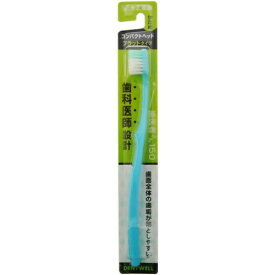 【×12本セット送料込】大正製薬 歯医者さん150 フラットタイプ かため ※色はお選びいただけません 歯ブラシ
