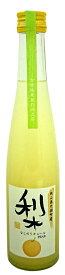 シャリッと梨の食感そのまんまの食べるお酒!吉備路果実乃酒工房 梨のリキュール720ml