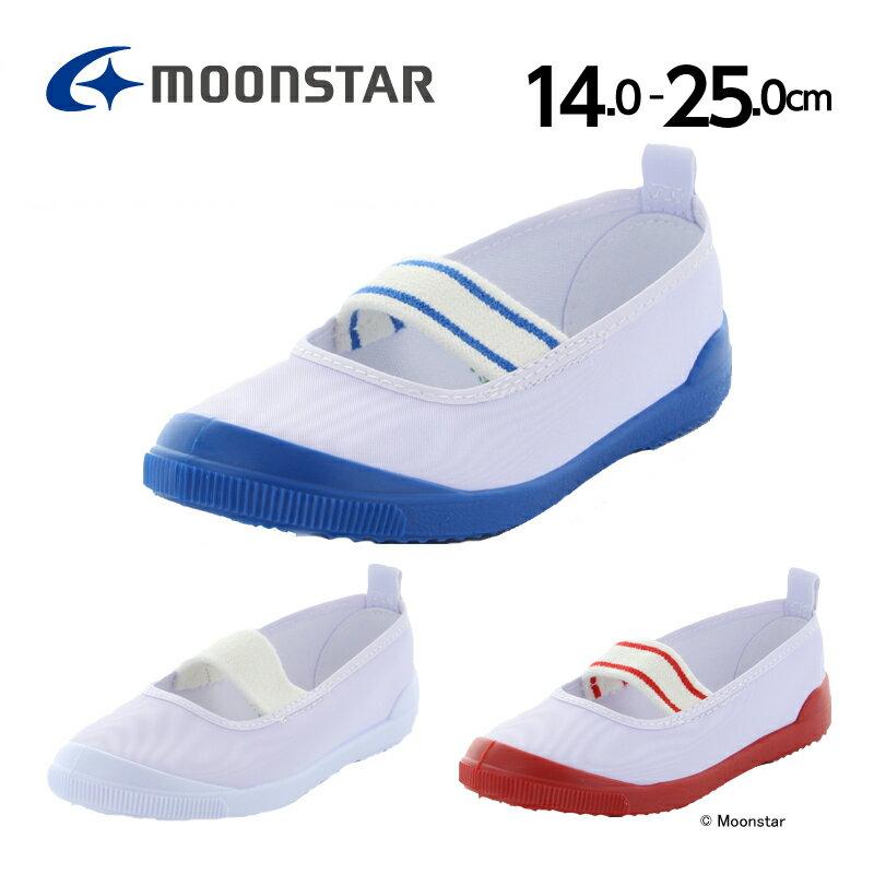 【ムーンスター】【上履き】ビニールバレー (14.0cm-25.0cm) キッズシューズ 子供靴