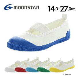 【週末限定クーポン配布中!3/30まで】 ムーンスター 子供靴 上履き Tefカラー (14.0cm-27.0cm) moonstar 上靴 学校 入園 入学