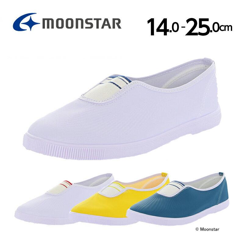 【ムーンスター】【上履き】【キッズシューズ】アルファジェットラン 子供靴