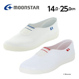 ムーンスター 子供靴 上履き バイオエース moonstar 上靴 キッズシューズ