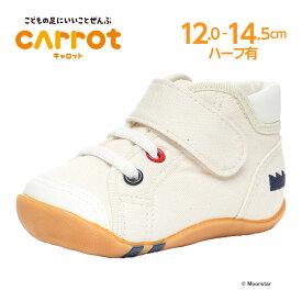 【10%OFFクーポン配布中!11/30まで】 ムーンスター 子供靴 ベビー シューズ CR B63 ナチュラル moonstar 国産