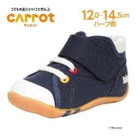 【10%OFFクーポン配布中!11/30まで】 ムーンスター 子供靴 ベビー シューズ CR B63 ネイビー moonstar 国産