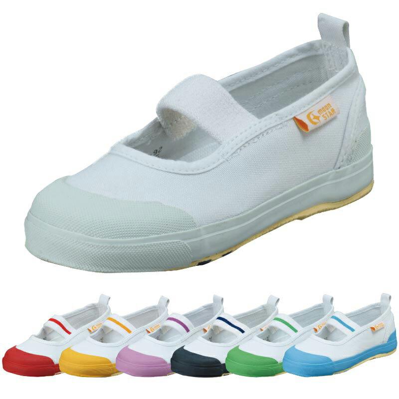 【ムーンスター】【上履き】キャロット CR ST11 (14.0cm-21.0cm) キッズシューズ 子供靴