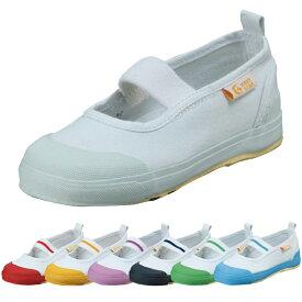 ムーンスター 子供靴 上履き CR ST11 (14.0cm-21.0cm) moonstar 上靴