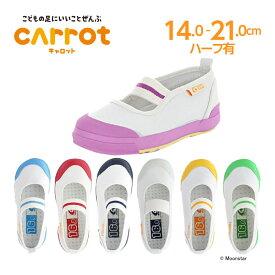 ムーンスター 子供靴 上履き CR ST11 (14.0cm-21.0cm) moonstar 上靴 お受験 面接 学校 入園 入学 白
