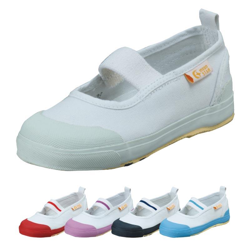 【ムーンスター 子供靴】【上履き】キャロット CR ST11 (21.5cm-25.0cm) キッズシューズ