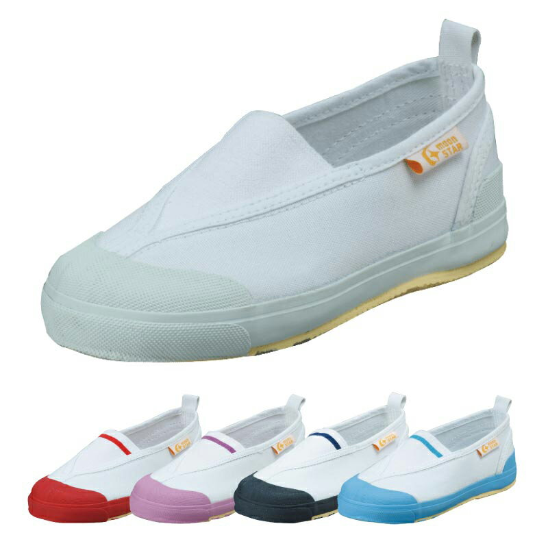 ムーンスター 上履き 子供靴キャロット CR ST12 (21.5cm-25.0cm)