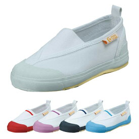 ムーンスター 子供靴 上履き CR ST12 (21.5cm-25.0cm) moonstar 上靴