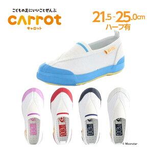 【10%OFFクーポン配布中!9/26まで】 ムーンスター 子供靴 上履き CR ST12 (21.5cm-25.0cm) moonstar 上靴 お受験 面接 学校 入園 入学 白