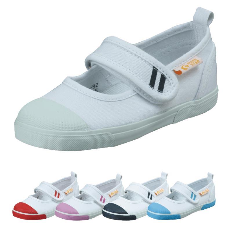 ムーンスター 上履き 子供靴キャロット CR ST13 (14.0cm-21.0cm)