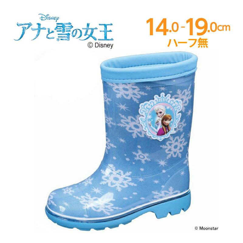 【アナと雪の女王】【子供靴長靴】ロンプ C63 アナと雪の女王 サックス 子供靴 ムーンスター