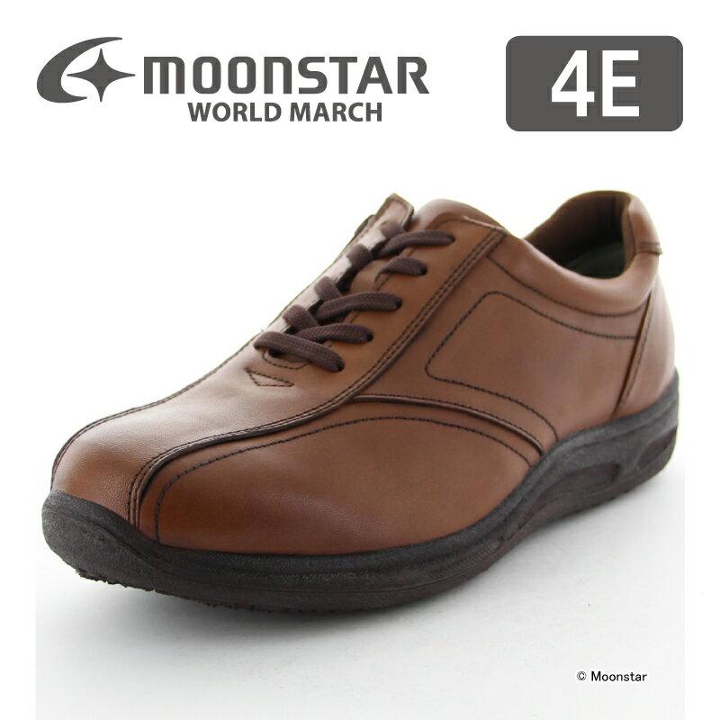 ムーンスター 紳士靴 ワールドマーチ WM3068 ブラウン ウォーキングシューズ 送料無料