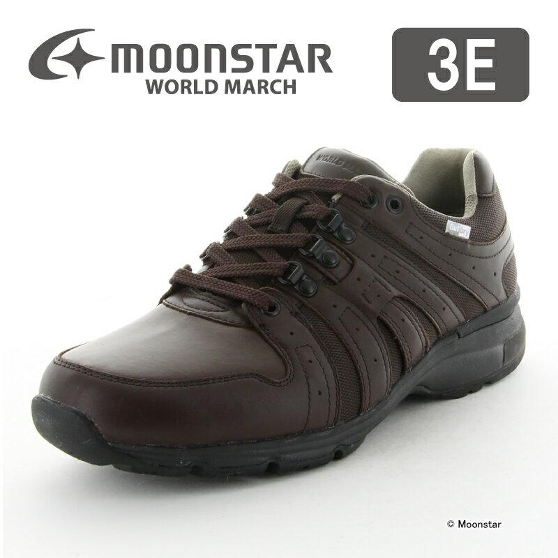 【送料無料】【ムーンスター ワールドマーチ】【紳士靴】WM 9002PRIDEダークブラウン ウォーキングシューズ