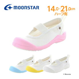 10%OFFクーポン配布中ムーンスター 子供靴 上履き MSリトルスター01 moonstar 上靴
