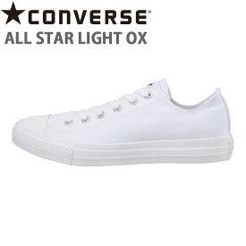 コンバース CONVERSE 【送料無料】 メンズ/レディース スニーカー オールスター ライト OX ホワイト