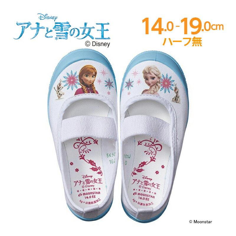 【アナと雪の女王】【上履き】アナユキバレー01 サックス キッズシューズ ムーンスター 子供靴