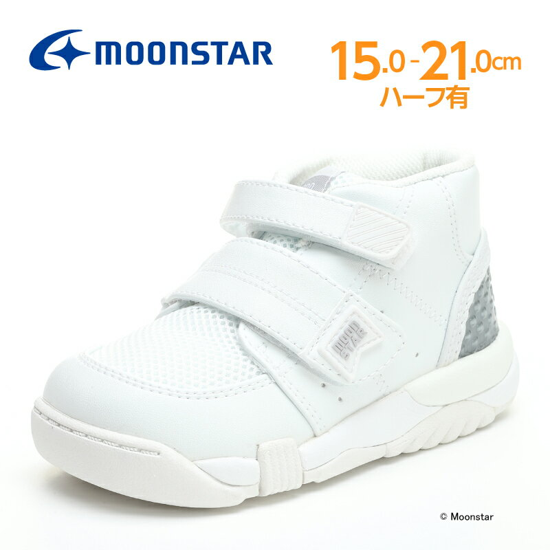 ムーンスター スニーカー 子供靴 CR C2140 ホワイト キッズシューズ