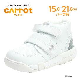 10%OFFクーポン配布中ムーンスター 子供靴 キッズ スニーカー CR C2140 ホワイト moonstar