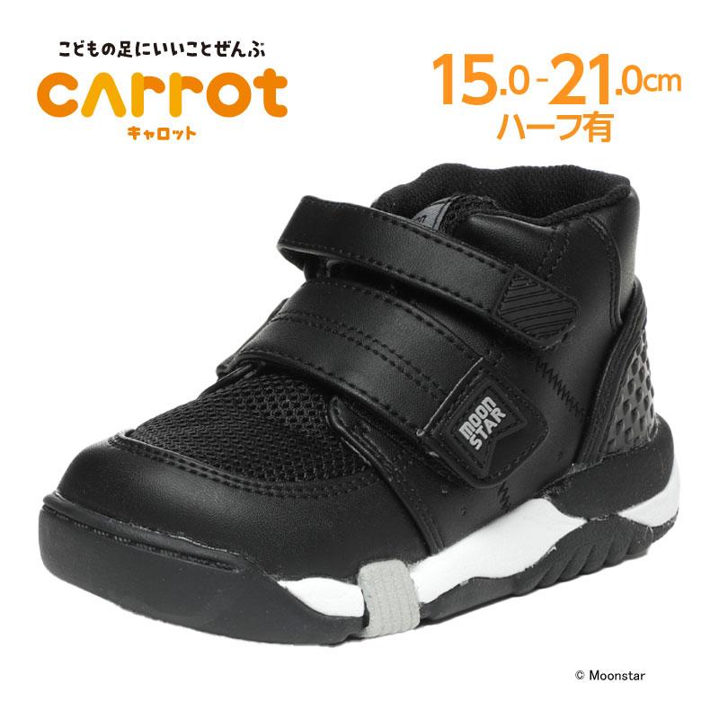 【ムーンスター】【子供靴】CR C2140 ブラック キッズシューズ