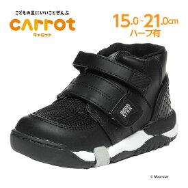 10%OFFクーポン配布中ムーンスター 子供靴 キッズ スニーカー CR C2140 ブラック moonstar