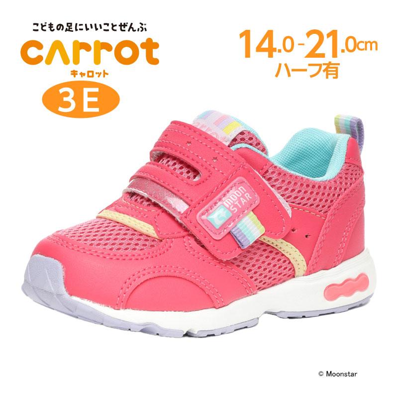 【ムーンスター キャロット】【子供靴】CR C2146 ピンク キッズ スニーカー