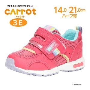 ムーンスター キャロット 子供靴 キッズ スニーカー CR C2146 ピンク moonstar 幅広 3E 急速乾燥 キッズシューズ