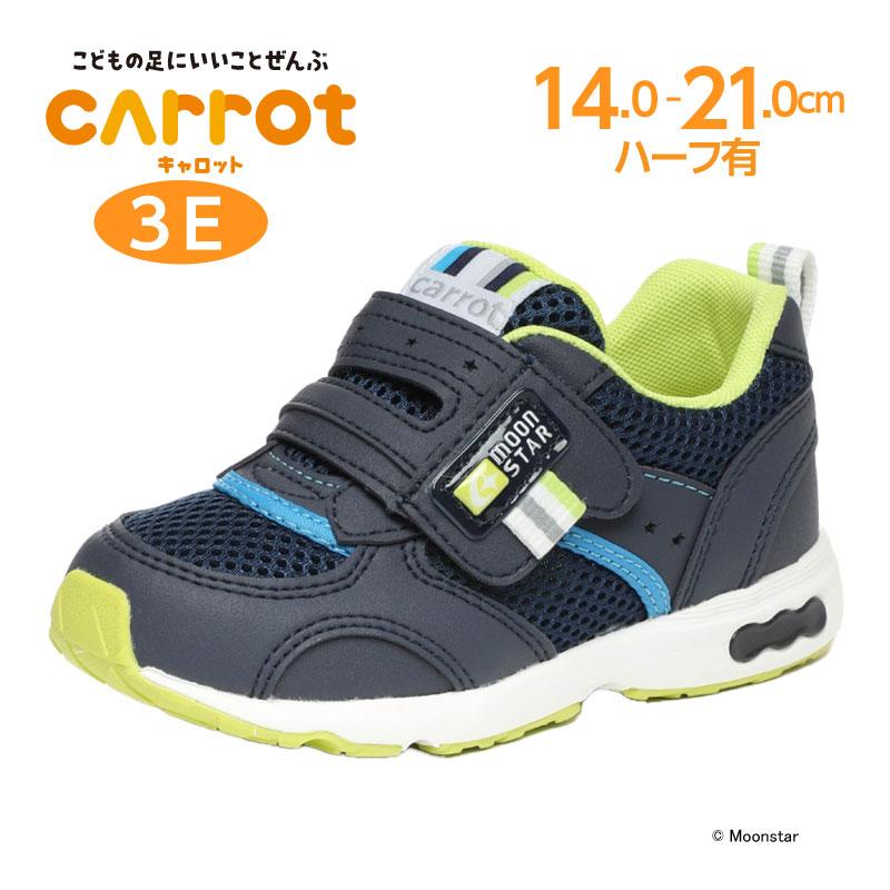 【ムーンスター キャロット】【子供靴】CR C2146 ネイビーキッズシューズ キッズ スニーカー