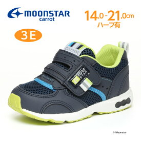 ムーンスター キャロット 子供靴 キッズ スニーカー CR C2146 ネイビー moonstar 幅広 3E 急速乾燥