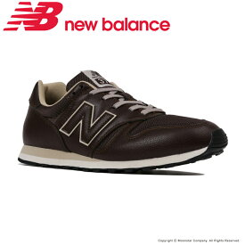 【10/25限定 P23倍!楽天カード+Wエントリー】 ニューバランス newbalance メンズ/レディース スニーカー NB ML373 BRN 2E ブラウン