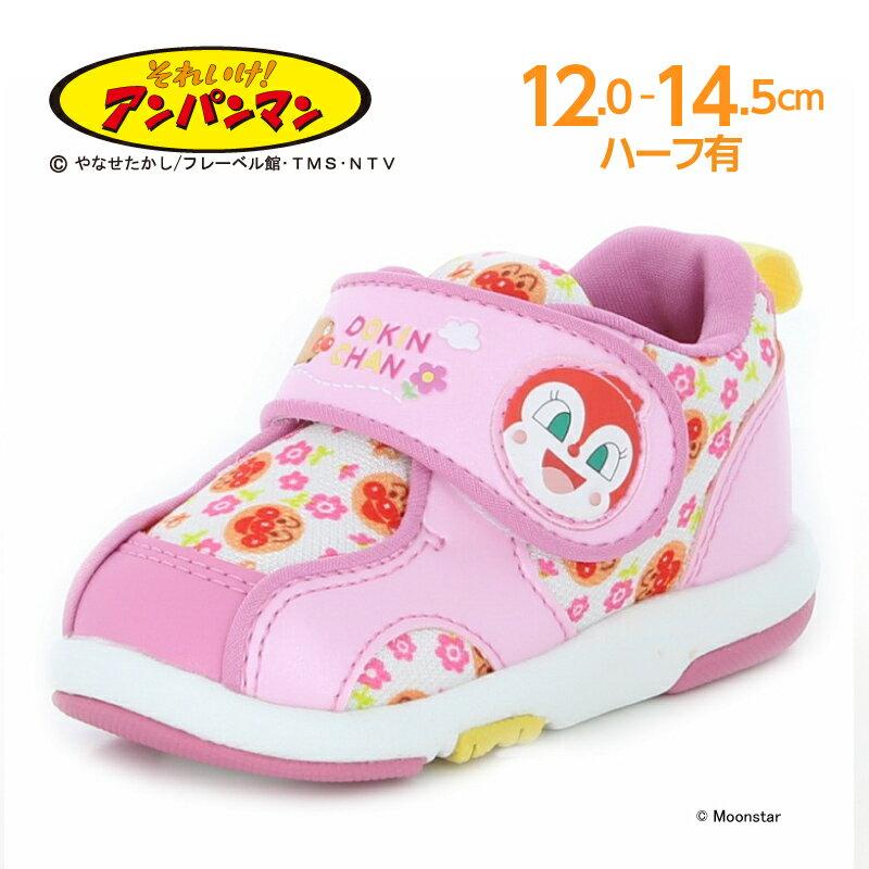 【ムーンスター 子供靴】【ベビー靴】アンパンマンベビー08 ピンク