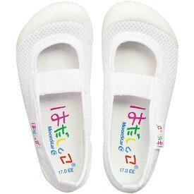 【10%OFFクーポン配布中!10/22まで】ムーンスター 子供靴 上履き はだしっこ01 ホワイト moonstar 上靴