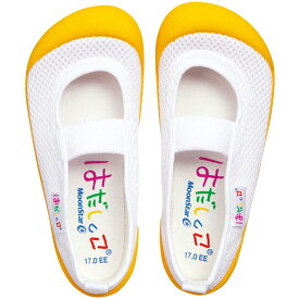 【10%OFFクーポン配布中!10/22まで】ムーンスター 子供靴 上履き はだしっこ01 イエロー moonstar 上靴
