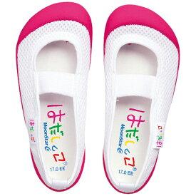 【10%OFFクーポン配布中!10/22まで】ムーンスター 子供靴 上履き はだしっこ01 ピンク moonstar 上靴