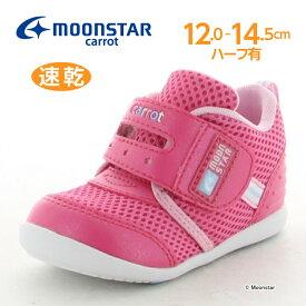 【10%OFFクーポン配布中!1/20まで】 ムーンスター キャロット 子供靴 ベビー シューズ CR B90 チェリー moonstar 急速乾燥